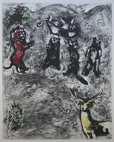 Marc Chagall, 'LES OBSEQUES DE LA LIONNE', 1927-1930