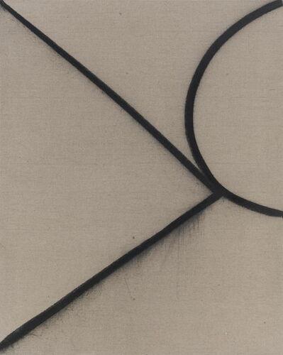 Wang Jian 王剑 (b. 1972), 'Huantie H13 环铁 H13', 2016