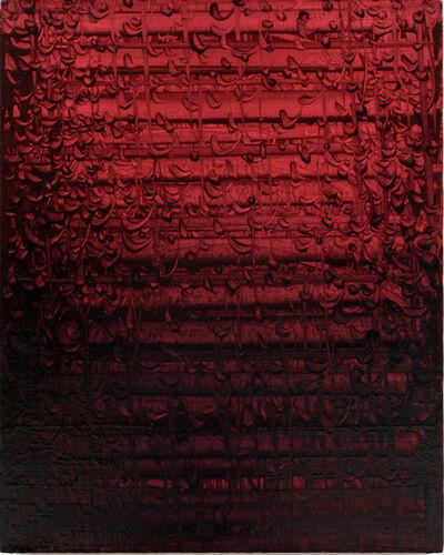 Yang Liming 杨黎明, '2015no4r', 2015