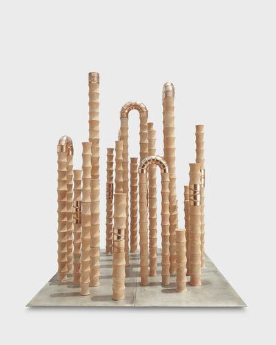 Ximena Garrido-Lecca, 'Planta (Composición 1)', 2018