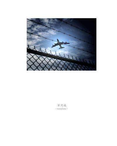Osamu James Nakagawa, 'warplane', 2001-2009