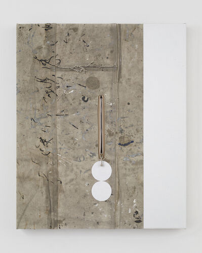 Donald Moffett, 'Lot 010108/20 (IOO, the partial cleanup)', 2008/2020