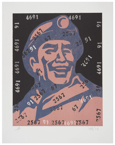 Wang Guangyi 王广义, 'Believer: Worker', 2006