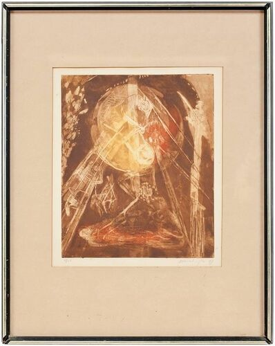 Smilansky Naomi, 'Abstract Judaica Etching, Israeli Artist', 20th Century