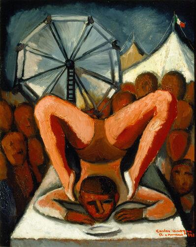 Carlos Orozco Romero, 'Acróbata', 1929