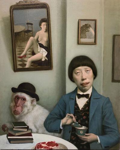 Jeffrey Chong Wang, 'Tea Time', 2019