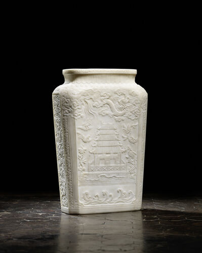 Unknown Chinese, 'A Hebei white marble rectangular vase 河北漢白玉 '平安富貴' 瓶', 1736-1795