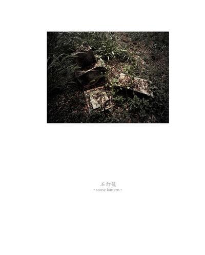 Osamu James Nakagawa, 'stone lantern', 2001-2009