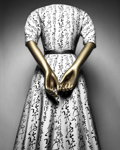 "Christian Dior, '""Quiproquo"" cocktail  dress (Christian Dior for House of Dior)', 1951"