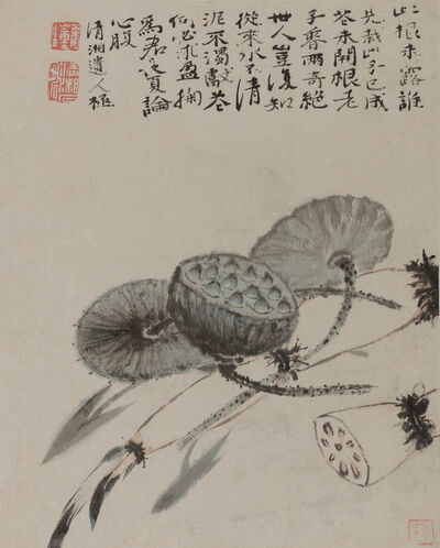 Shi Tao, 'Fruits and Flowers (Leaf 2 of 8)', Undated
