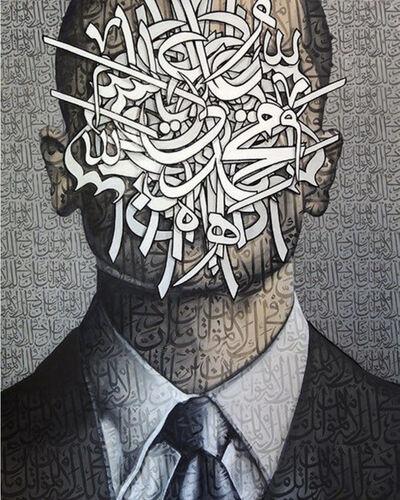Ayad Alkadhi, 'I.D. 1', 2017