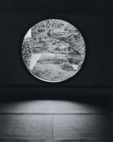 Huang Rui, 'Kyoto 9', 2000