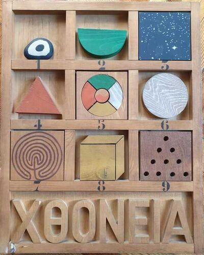 Joe Tilson, 'Chthonic Box', 1976