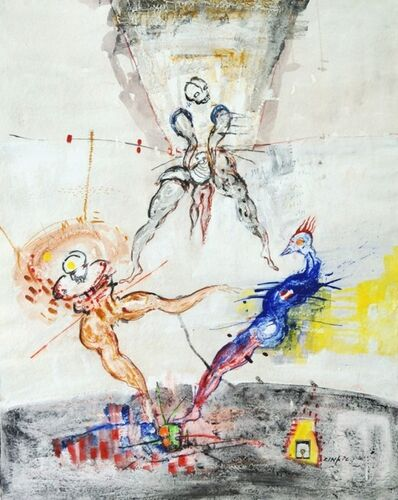 Dominique Zinkpè, 'Untitled', 2019