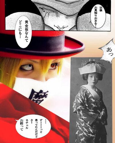 Jimmy Yoshimura, 'red hat', 2009