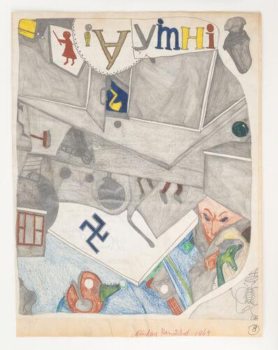 Susan Te Kahurangi King, 'Untitled', 1967