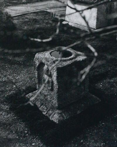 Huang Rui, 'Kyoto 4', 2000