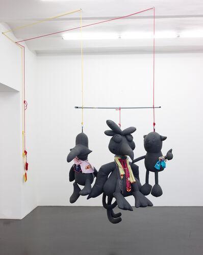 Cosima von Bonin, 'THROWN OUT OF DRAMA SCHOOL', 2008
