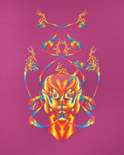 Wu Jian'an 邬建安, 'Rainbow Cloud - Male Head 彩云-男头', 2011