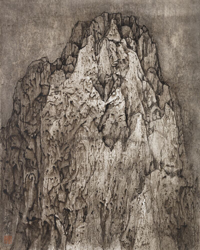 Wang Mansheng 王满晟, 'Mind Landscape Series No. 1  胸中丘壑系列1號', 2016