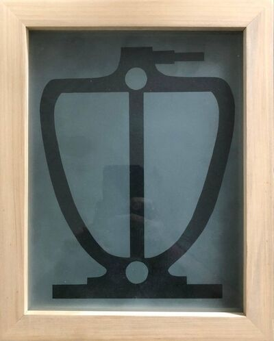 Suzan Etkin, 'Acid etched Abstract Urn Glass Wall Sculpture Artwork Framed ed. 25 Signed', 1980-1989