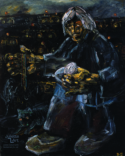 Liu Maonian, 'Calling the Ghosts', 2010