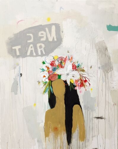 Justin Lyons, 'Milk and Honey ', 2018