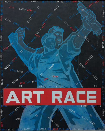 Wang Guangyi 王广义, 'Great Criticism: Art Race', 2007