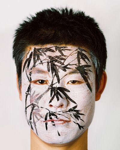 Huang Yan, 'Face painting : Banboo', 2004