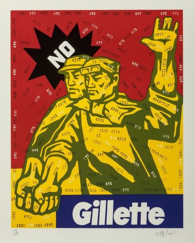 Wang Guangyi 王广义, 'Gilette, from the Great Criticism series', 2002