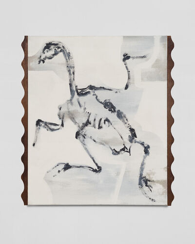 Miles Huston, 'The Bauharoque', 2014