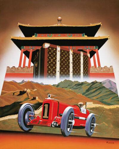 Razzia, 'China Run 1998', Image created in 1998