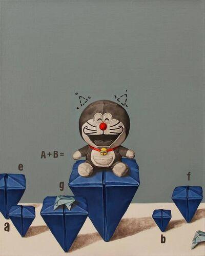 Piao Chenglong, 'Mr.Outsider 30', 2017