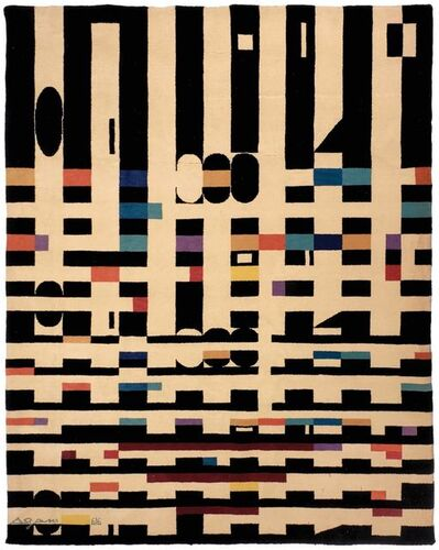 Yaacov Agam, 'Untitled'