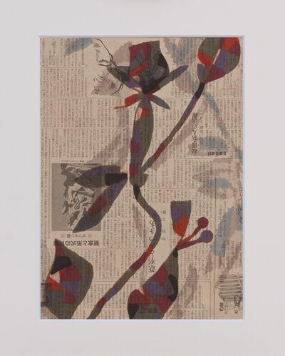 Unknown Artist, 'Test print of a Meisen katagami (stencil), Japanese, Showa period', 1960-1969