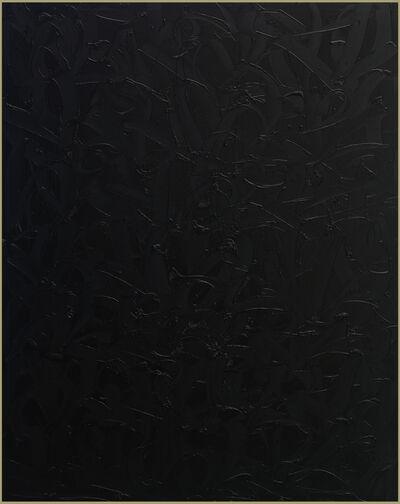 Rafael Sliks, 'Black Oil #1 ', 2019