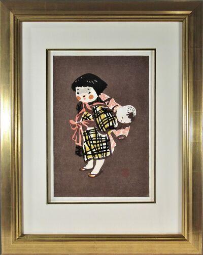 Kiyoshi Saito, 'Children', ca. 1960