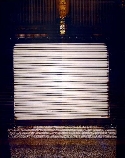 Masahiro Masuda, 'Interval of time #4', 2017