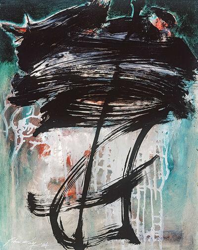 John Way 魏樂唐, 'Untitled '84 (II) 無題1984 之二'