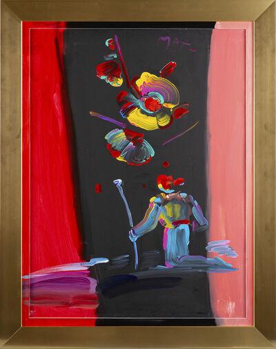 Peter Max, 'R.S. Kneeling Sage II', 1990
