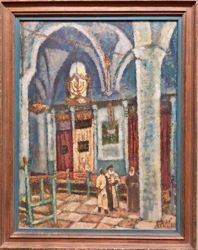 Arieh Allweil, 'Synagogue Interior Jerusalem Modernist Israeli Judaica Oil Painting ', 20th Century
