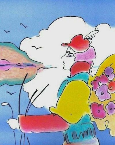 Peter Max, 'On a Distant Planet', 1978