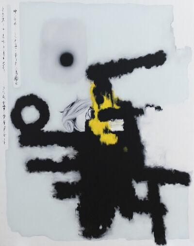 He Wei, 'Ruler', 2020