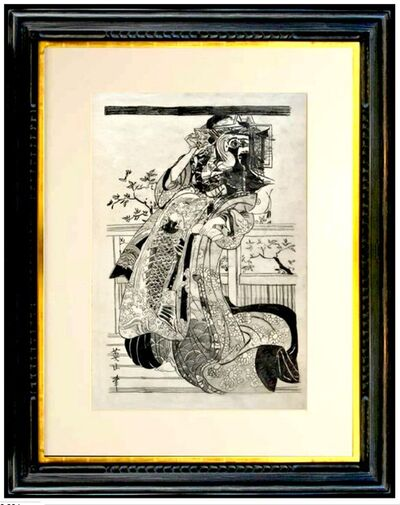 Wolfe von Lenkiewicz, 'Delirious Picasso - The Carp Lady', 2015