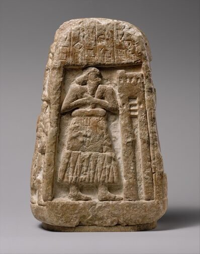 Unknown Sumerian, 'Stele of Ushumgal', 2900–2700 B.C.