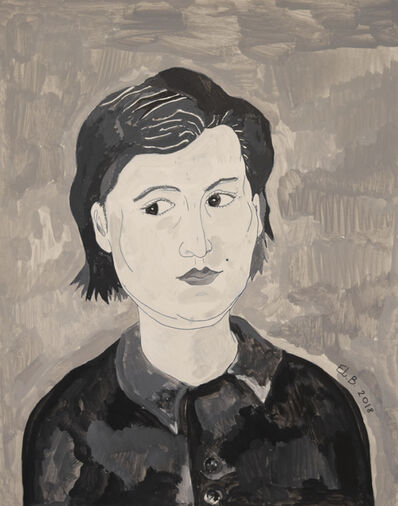 Elizabeth Borisov, 'Self-Portrait (Black and White)', 2018