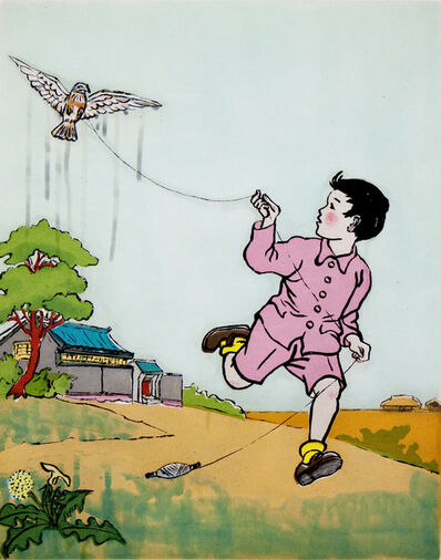 Hung Liu 刘虹, 'Happy and Gay: The Kite', 2012