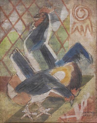 Ramkinkar Baij, 'Rooster', 1970