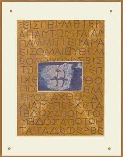 Joe Tilson, 'Proscinemi Olympia', 1980