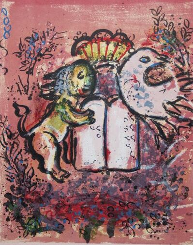 Marc Chagall, 'The Tables of The Law', 1962